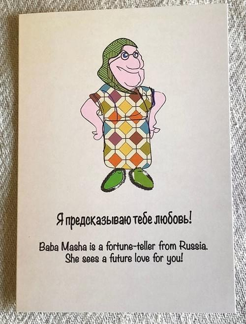Baba Masha a fortune- teller from Russia. She will predict your future. Happy Birthday Card