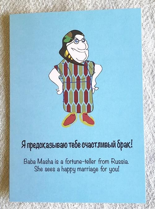 Funny Cards. Happy Birthday Card. Card for Her. Card for him
