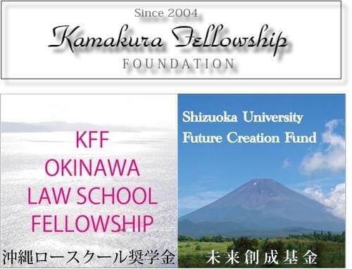 寄付額を選択して鎌倉フェローシップに寄付をする
