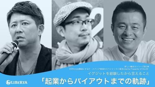 月額アドバイス(4時間)コース/3万円(初月限定1万円→2ヶ月目から3万円)