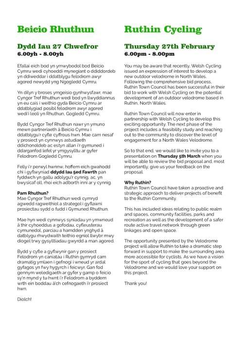 05.03.20 Beicio Rhuthun Ymgynhoriad Cyhoeddus • Ruthin Cycling Community Consultation