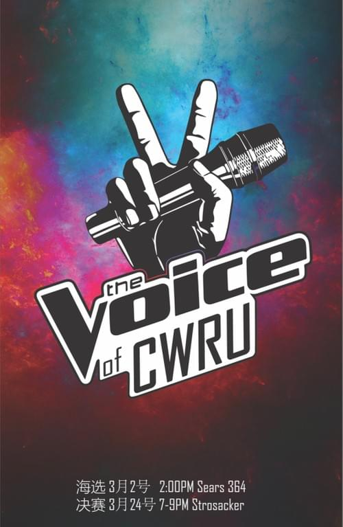 The Voice of CWRU Ticket