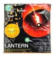 Make A Wish Sky Lantern Yellow