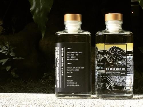 厚山琴酒(僅供詢問)