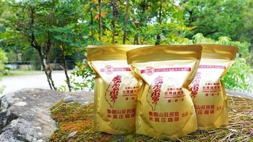 喬園國姓咖啡豆(半磅)