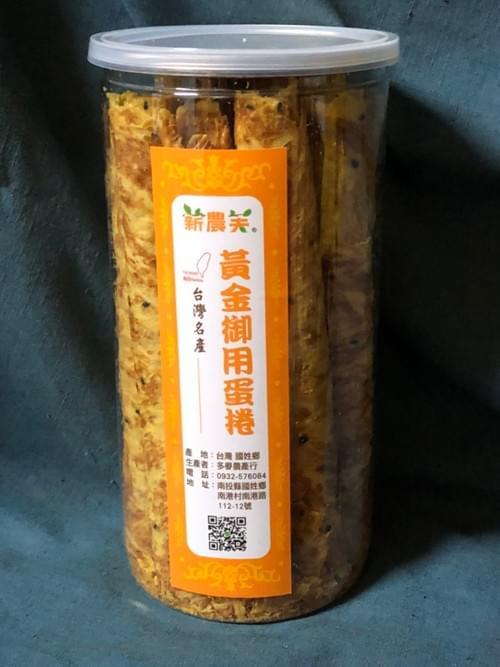 多麥黃金御用蛋捲(260g) - 多麥農產