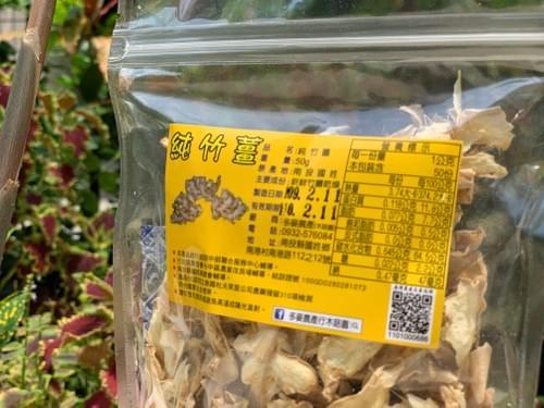 薑片 - 多麥農產