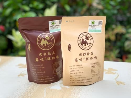 鳳鳴二號咖啡豆/國姓精品咖啡豆