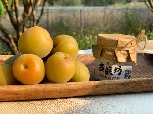 梅精 - YUYU古釀坊(閎園企業社)