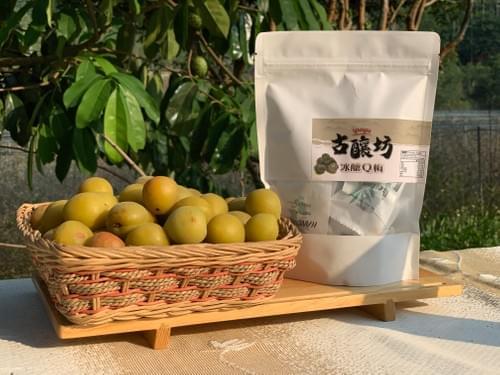 冰釀Q梅 - YUYU古釀坊(閎園企業社)