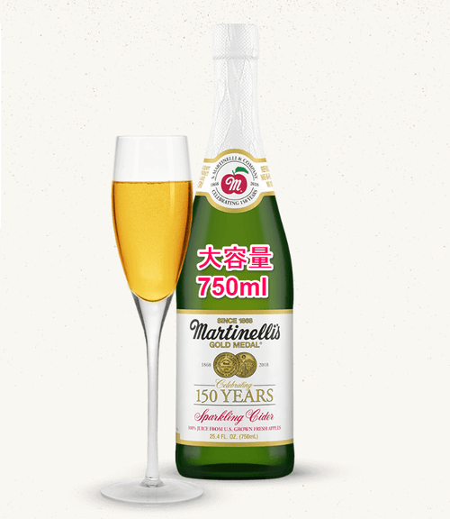 アップルタイザー 大容量!パーティーサイズの果汁100%炭酸スパーリングジュース(750ml) sparkling juice