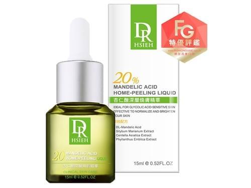 Dr. Hsieh 20% Mandelic Acid Home Peeling Liquid