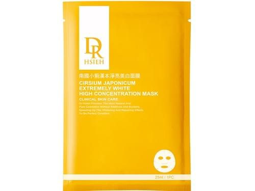 Cirsuim Japonicum Extremely Whitening High Concentration Mask [6 pcs/pack]