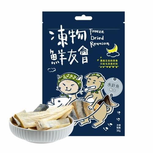 凍物鮮友會-水針魚騎士 水針魚凍乾 30g