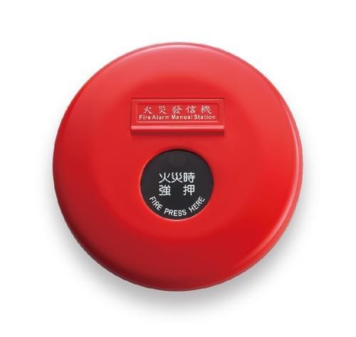 FL-7100 定址手動發信機