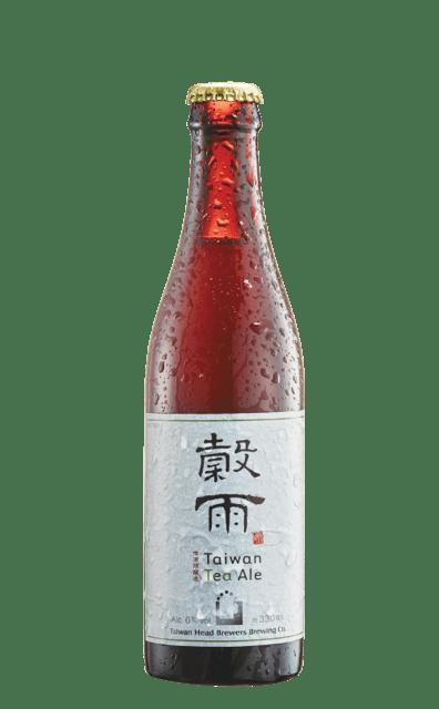 「穀雨」烏龍茶啤酒