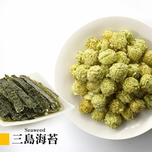 三島海苔爆米花 Seaweed popcorn