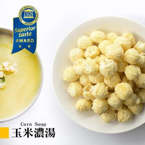 人氣No.1 玉米濃湯爆米花 Corn soup popcorn
