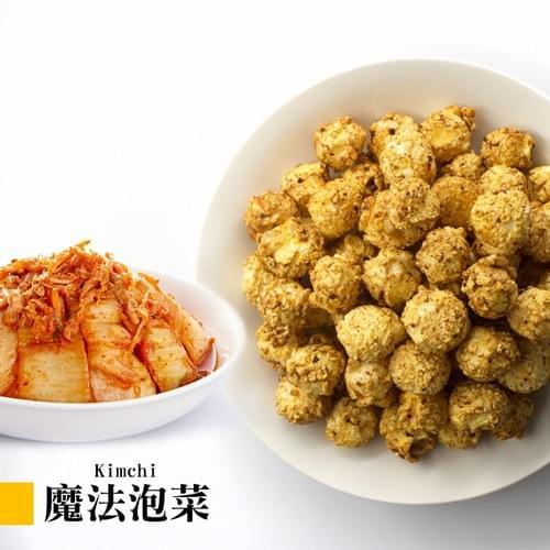魔法泡菜爆米花 Kimchi popcorn