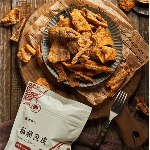 【團時】酥脆魚皮(鹹蛋黃)