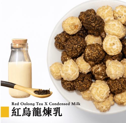 初鹿牧場聯名-紅烏龍煉乳 Red Oolong Tea X Condensed Milk