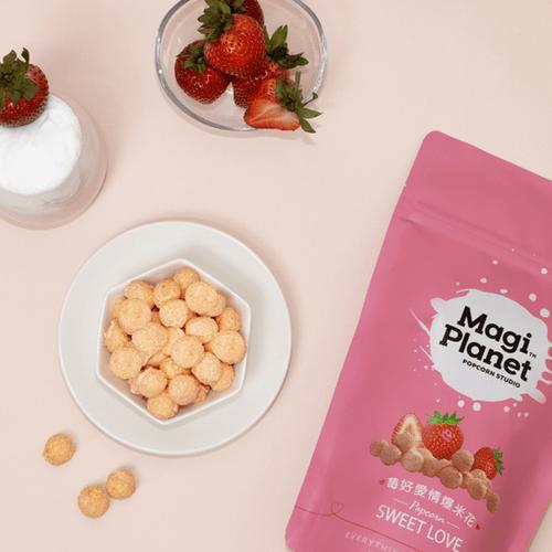 【新品上市】 莓好愛情 Sweet Love 爆米花