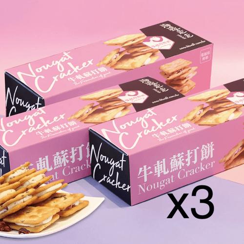 蔓越莓牛軋蘇打餅 x 3盒