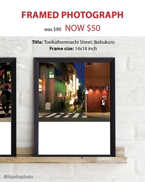 """Framed photograph - """"Toeikaihonmachi Street, Ikebukuro"""""""