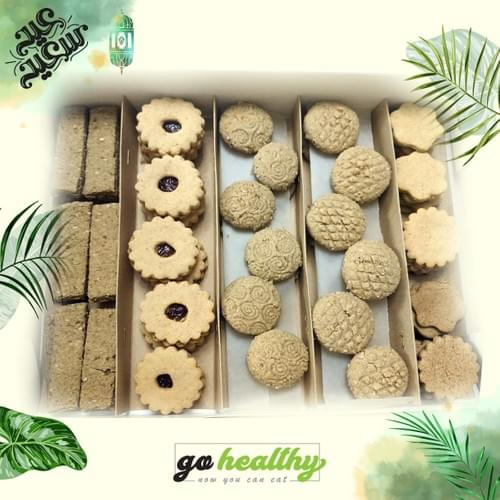 kahk & biscuit box