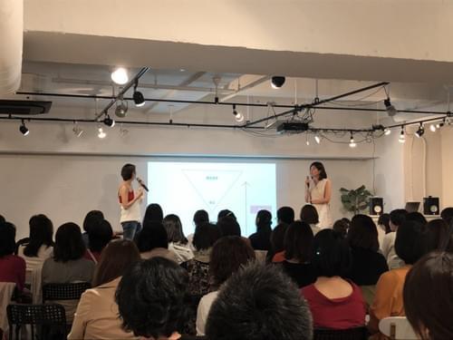 【イベント動画】星野ワタル × 浅井千晴 特別講座「愛から選び、愛から生きる」