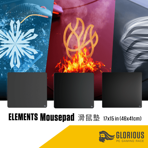 Glorious Elements Mouse Pad 滑鼠墊