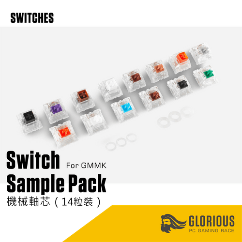 Glorious Switch Sample Pack