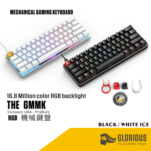 The Glorious GMMK - Compact USA - PreBuilt (Brown Switch) -  GMMK-COMPACT-RGB-ISO
