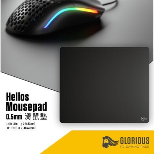 Glorious Helios Mousepad