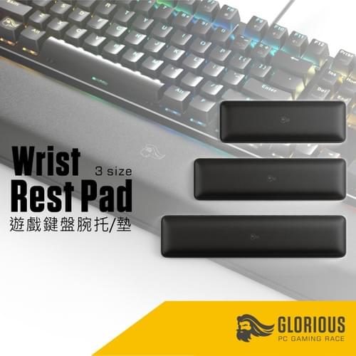 Glorious Wrist Rest Original 人體工學精美遊戲鍵盤腕托/墊  STEALTH Edition