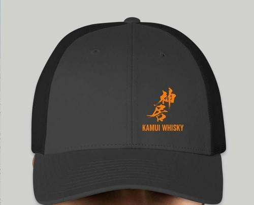 Kamui Hat