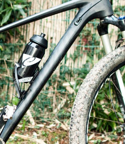 Gourde cycliste biodégradable