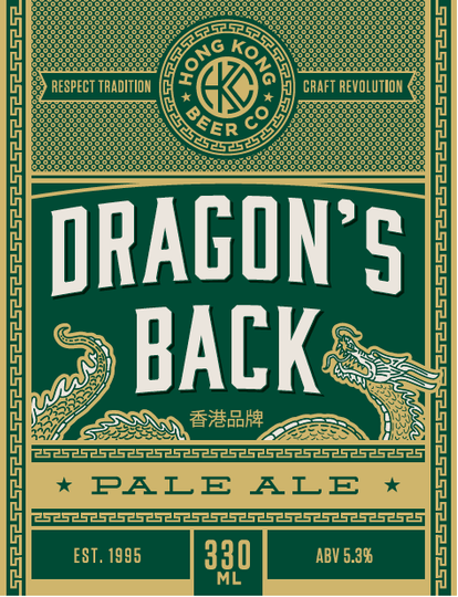 24 x 330mL Bottles - Dragon's Back Pale Ale