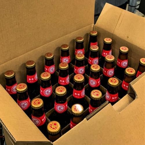 24 x 330mL Bottles - Hong Kong Beer Amber Ale