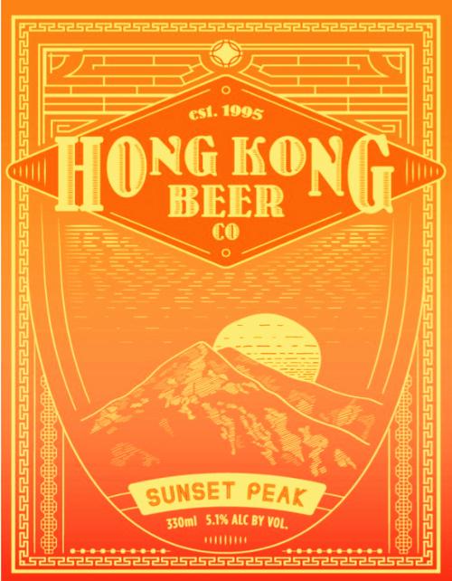 [New] 24 x 330mL Bottles - Sunset Peak Juicy Pale Ale
