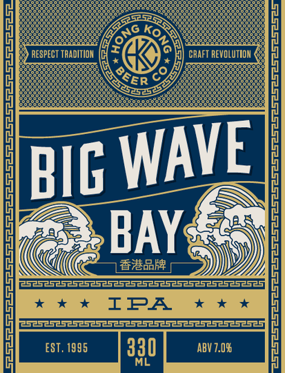 24 x 330mL Bottles - Big Wave Bay IPA