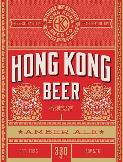 24 x 330mL Bottles - Hong Kong Beer Amber Ale