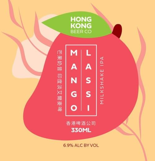 [New Seasonal] 24 x 330mL Bottles - Mango Lassi Milkshake IPA