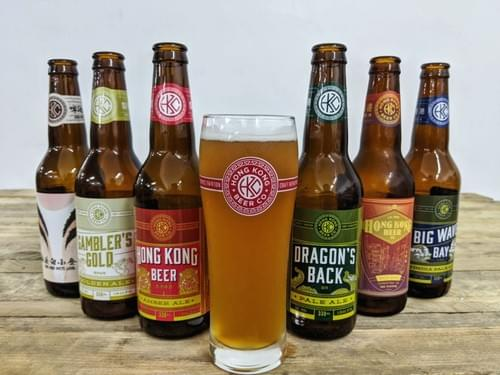 HKBC 330mL Beer Glass - must be purchased w/ case of beer
