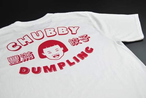 Chubby Tees in white