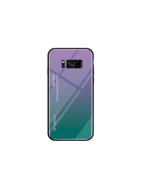 Coque gradient BE YOURSELF Samsung S8 plus