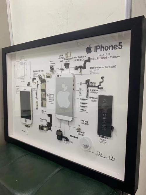 iPhone 5G Classical Specimen (Extra Shipping cost $60)