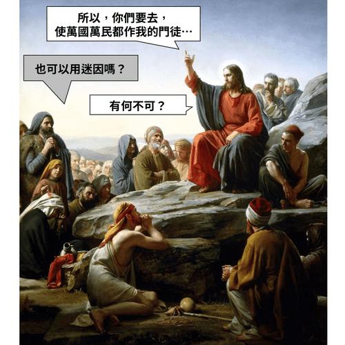新使者雜誌_雙月刊-179期「meme」