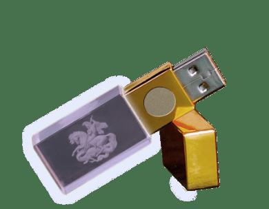 "5G BioShield USB Key ""PROPRIETARY HOLOGRAPHIC NANOLAYER TECHNOLOGY"""