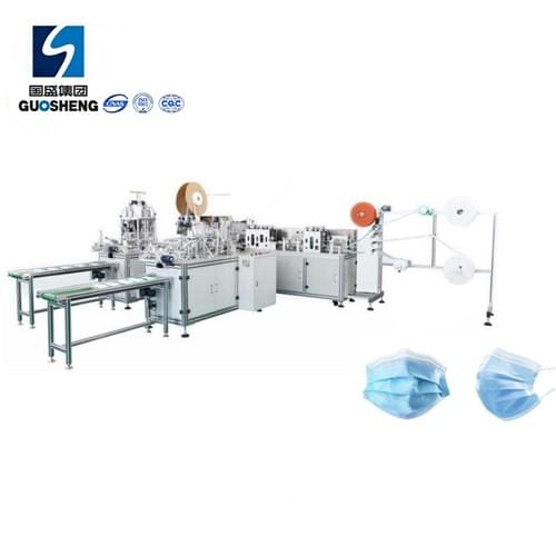 Full Automatic Medical Face Mask Making Machine